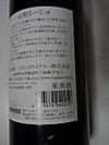 Wine27_2