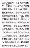 Kiminonaha_4