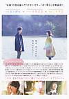 Asu_kino_date_2