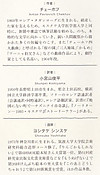 Komiyama_2