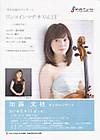 Cello_concert