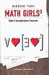 Math_girls_3