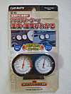 Thermo_meter_1