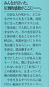 Kumihatukiyonihikari_2