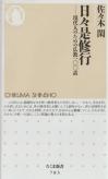 Butsuwa100_1