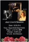 Jazzlive2019830