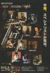 Jazzlive2019916_2