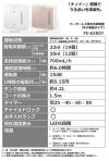 Kashisuki_3