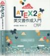 Tex_1