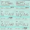 Tickets2019124